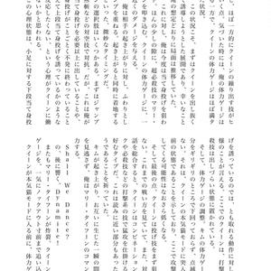 レトロフューチャー・ゲーマリズム