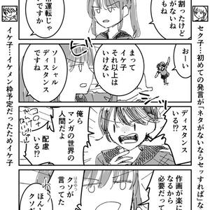 (エア)コミティア133フリーペーパー