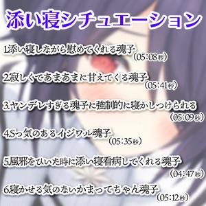 音霊魂子【あおぎり高校1周年記念ボイスセット】