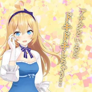 あおぎり高校【シチュエーションボイスセット】 ※限定ボイス付き!