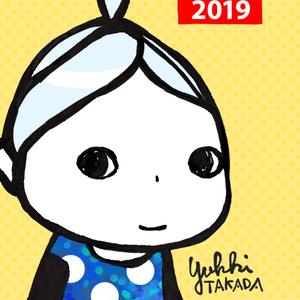 データ版|YEAR BOOK 2019
