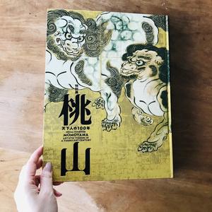 【PDF】安土桃山美術部