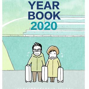 【データ版】YEAR BOOK 2020