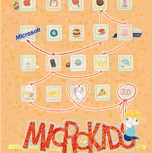 [データ化中 | 紙版完売 ]Microkids3.0