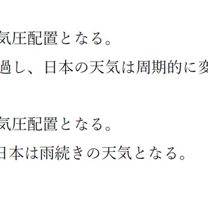 【地学基礎レベル】4択式問題集