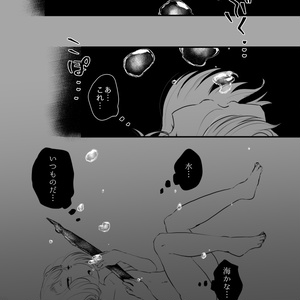 デート・デート・デ~~~~~~ト