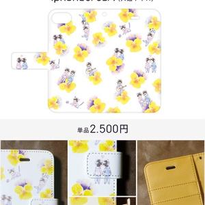【再受付】一カラ手帳型iphoneケース