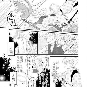 シリーズ漫画 絲遣い 壱