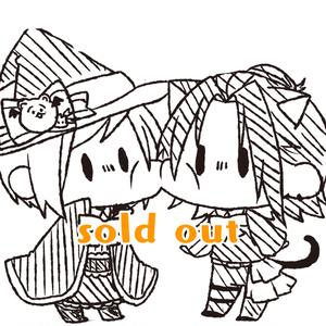 秋組 シール
