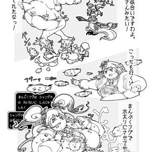 魔女's ば・と・る☆ ダウンロード版
