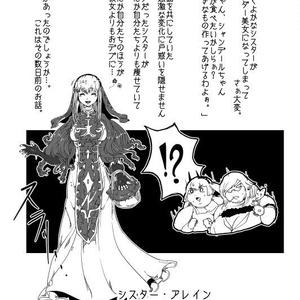 魔女's ふ・と・る☆ ダウンロード版