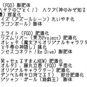 でらっしょん1月号 No.116~130