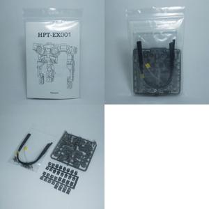 HPT-EX001