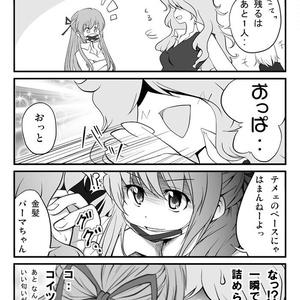 【遠富士高校コミック10】落ちてた財布