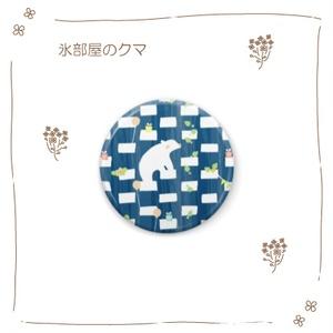 動物缶バッジ3種詰め合わせ(数量限定)