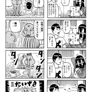 「乱れ4コマ漫画2002-2011-2018」コピー本3冊セット