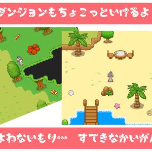 へんてこマップチップ『はじまりの村』(VXAce)