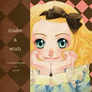 イラスト集「make a wish」