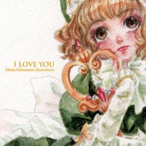 イラスト集「I LOVE YOU」