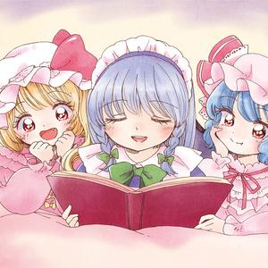 【曲付きイラストカード】紅魔館パジャマパーティー