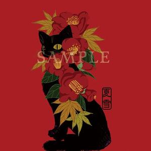 ポストカード黒猫と椿