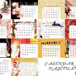 【予約販売発送は8/18以降】狐2020年版卓上カレンダー