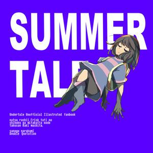 SUMMER TALE(アンテイラスト本)