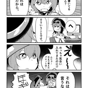 幻想探偵事務所