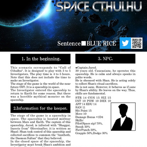 """""""Call of Cthulhu"""" scenario """"Space Cthulhu""""."""