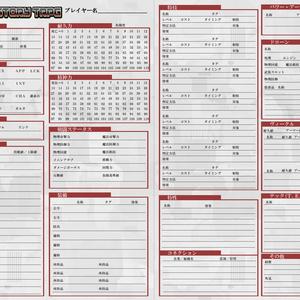 POLARIS STORY TRPG キャラクターシート