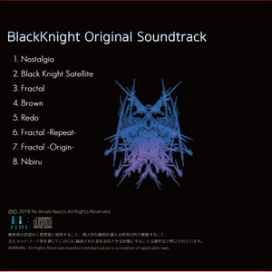 BlackKnight Orignal SoundTrack