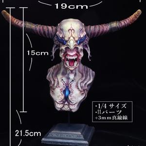 Greedy demon 1/4 ガレージキット