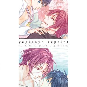 【再録本】yagigoya reprint