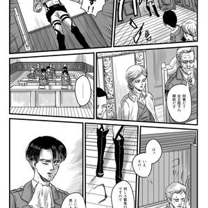 ビューティフル・ドリーマー(前編)