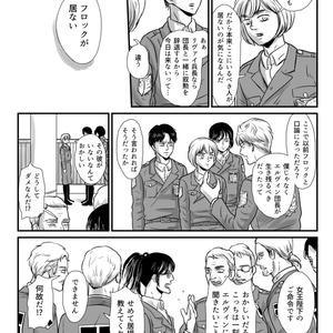 ビューティフル・ドリーマー(中編)