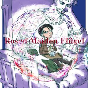 Rosen Maiden Flugel