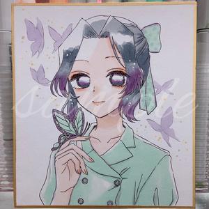 胡蝶しのぶ 色紙