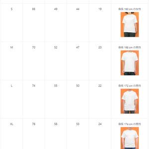 メジャーリーガー風Tシャツ-白