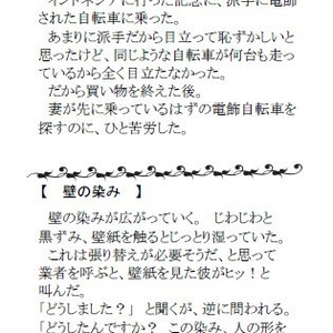 chiche-シシュ-140字(#twnovel)傑作選1(折本 2)