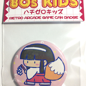 【ハチゼロキッズ】「奇々怪界」魔奴化(小夜化け)/80年代ファンシーグッズ風缶バッジ/44mm/送料込み