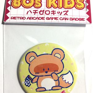 【ハチゼロキッズ】「奇々怪界」魔奴化(正体)/80年代ファンシーグッズ風缶バッジ/44mm/送料込み