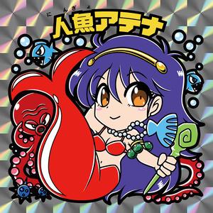 【レゲ★娘れ】人魚アテナ〜ビックリマン風自作キラキラシール/裏書きあり/送料込み