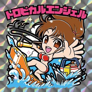 【レゲ★娘れ】トロピカルエンジェル〜ビックリマン風自作キラキラシール/裏書きあり/送料込み