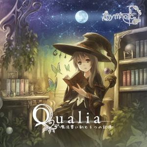Qualia - 魔法書に刻む5つの記憶 - - zip形式(wav音源+jpg歌詞)