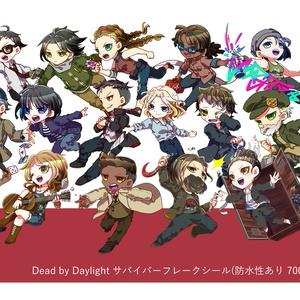【Dead by Daylight】フレークシール 17枚入り(耐水性あり/なし)【サバイバー】