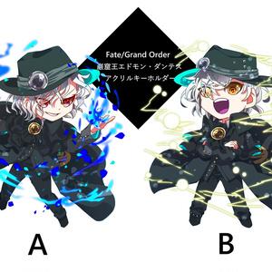 【FGO】巌窟王アクリルキーホルダー