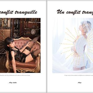 【写真集&ROMセット】オリジナル天使&堕天使「un conflit tranquille」