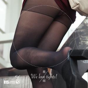 【ROM】タイツフェチ「We LOVE tights!」