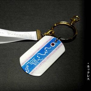 東方デザインタグプレート【八雲 藍】