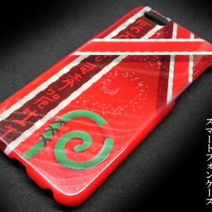 東方デザインケース【鍵山雛】(塗装品)